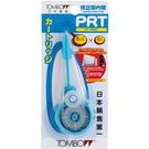 TOMBO 蜻蜓牌 CT-PR5T 修正內帶 (5mm) / 個