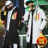 冬季中長款連帽外套男士休閒加絨加厚大衣韓版修身學生風衣潮男裝