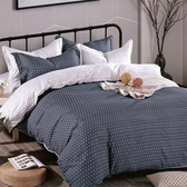 【Victoria】柔絲絨雙人四件式印花兩用被床包組- 簡約