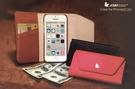 【愛瘋潮】JisonCase iPhone SE / 5 / 5S / 5C 通用 超纖可插卡分離式錢包款皮套