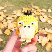 兒童拼插裝微鑽積木兼容樂高玩具寵物小精靈【聚寶屋】