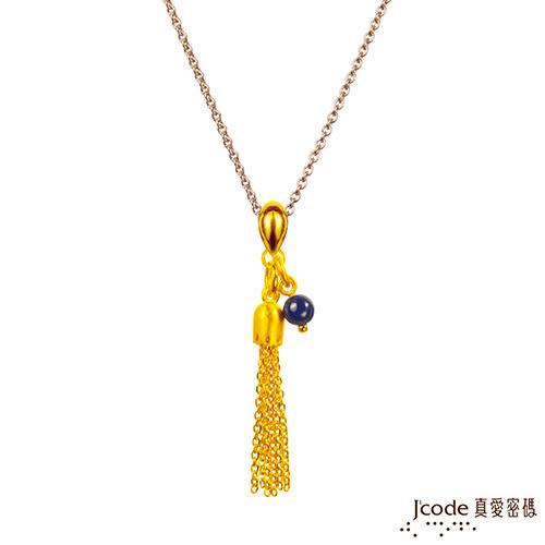 J'code真愛密碼 流金 黃金墜子 送項鍊