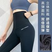 收腹束腰健身褲女緊身大碼跑步速干運動褲蜜桃外穿高腰提臀瑜伽褲【貼身日記】