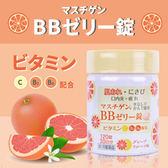 日本 大木BB 葡萄柚口味(120顆)【櫻桃飾品】【28862】