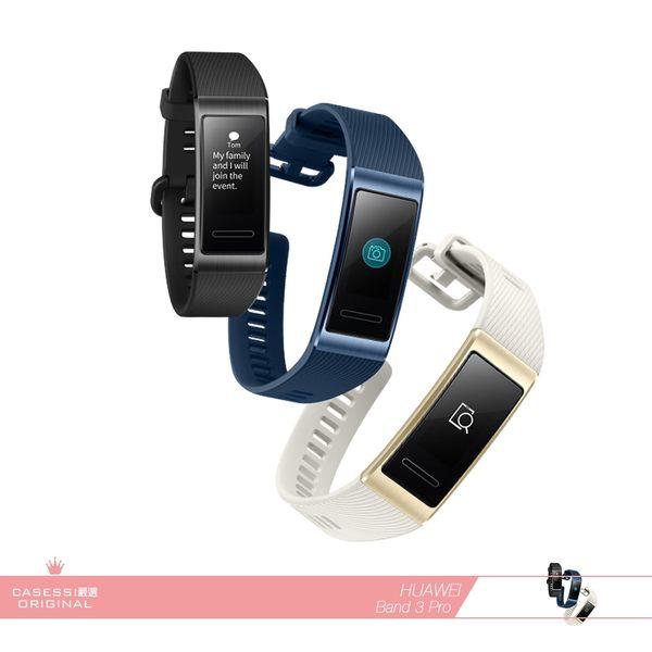 HUAWEI Band 3 Pro 智慧手環