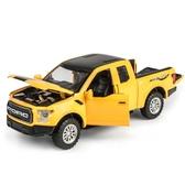 旅行合金皮卡車模型 兒童玩具車聲光回力小汽車仿真越野車男孩