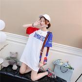新款韓版寬鬆中長款短袖T恤