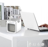 夏新迷你冷風扇USB便攜式學生宿舍移動小型水空調加濕桌面電風扇 雙十二全館免運