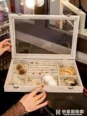 首飾收納盒透明飾品耳飾戒指耳釘項錬展示整理歐式防塵耳環收納架  快意購物網