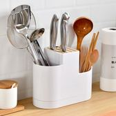 塑料餐具籠餐具架廚具多功能廚房用品刀架刀座收納筷籠瀝水 igo  伊衫風尚