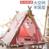 兒童帳篷游戲屋 室內寶寶游戲玩具屋公主房分床家用舒適棉 igo摩可美家