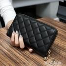 菱格長款女士錢包拉鍊大容量手拿包多卡位錢夾手機包 小艾時尚