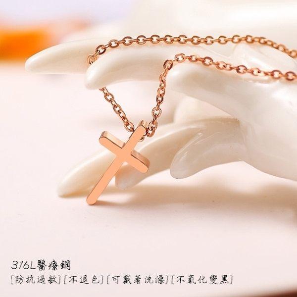 316L醫療鋼 玫瑰金十字架套組-鎖骨鍊+耳釘針  防抗過敏