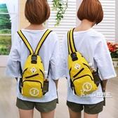 後揹包 後揹包女士新款百搭學生小揹包旅行韓版胸包潮流單肩斜揹包男 Korea時尚記
