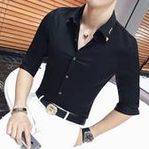 春夏季韓版修身黑襯衫男長袖潮髮型師七分袖夜店網紅潮流短袖襯衣 快速出貨