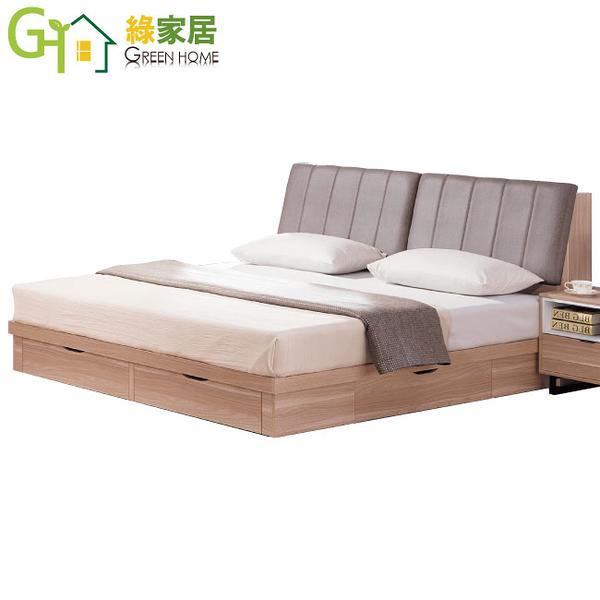 【綠家居】艾爾米 時尚6尺皮革雙人加大抽屜床台組合(不含床墊)