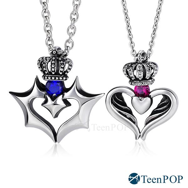 情侶項鍊 對鍊 ATeenPOP 珠寶白鋼項鍊 獵愛天際 惡魔天使 銀色款 送刻字 *單個價格*情人節禮物