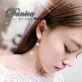 耳環 現貨 韓國 時尚 氣質 甜美 魔球 珍珠 水鑽 耳鈎 耳環 S91979 批發價 Danica 韓系飾品 韓國連線