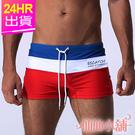 平口四角泳褲 紅藍M~XL 簡約拼色 男...