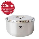 ★牛頭牌★新小牛料理鍋/可當內鍋20cm