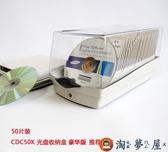 光盤盒CD盒包大容量DVD光碟片收納盒帶鎖盒子【淘夢屋】