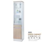 餐櫃【UHO】艾美爾系統1.4尺隔間單門櫃(羅漢松) 雙面櫃 免運費 HO18-318-3