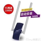 WIFI接收器高速5G雙頻免驅動USB無線網卡千兆1300M穿墻強FAST筆記本臺式機電榮耀 新品