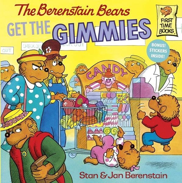 The Berenstain Bears - Get the Gimmies (英文版)