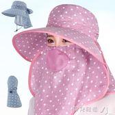防蚊帽夏天防曬帽遮臉防紫外線帽子女美人涼帽戴口罩的帽子女士  嬡孕哺