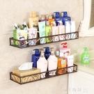 免打孔壁掛浴室置物架衛生間用品用具廁所收納架子化妝品洗漱臺架