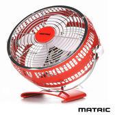MATRIC日本松木Magic 魔幻紅8吋金屬扇MG-AF0801D