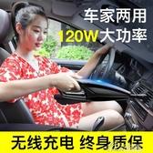 車載吸塵器車用無線充電汽車內家用兩用專用小車型大功率強力迷你 好樂匯