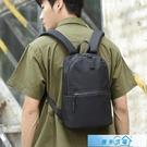 後背包 迷你小型後背包男時尚潮流輕便休閒書包簡約休閒旅行通用小號背包 漫步雲端