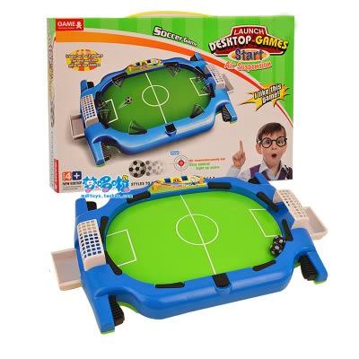禮物兒童運動桌上足球臺桌面足球對戰彈射對戰游戲機益智玩具Y-0229優一居