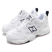 New Balance 慢跑鞋 608 NB IU 李知恩 白 深藍 韓系 小白鞋 運動鞋 老爹鞋 女鞋【PUMP306】 WX608WTD
