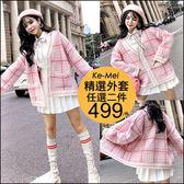 克妹Ke-Mei【AT48270】KOREA芭比甜心風經典格紋深V排釦毛衣外套