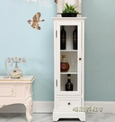 歐式現代簡約實木小酒櫃玄關裝飾收納廚房櫃儲物櫃餐廳客廳櫃MBS「時尚彩紅屋」