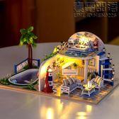 diy小屋小房子模型手工制作別墅拼裝禮物女生玩具情侶木質公主房
