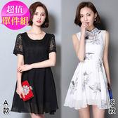 【韓國KW】(現貨在台) 俏麗雪紡蕾絲明星洋裝活動特惠組