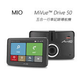 MIO Drive 50 五合一行車記錄導航~送16G記憶卡+三孔點菸器插座