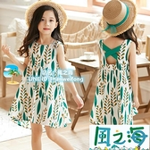 兒童連身裙洋裝 女童露背碎花洋裝夏季薄中大兒童海邊度假沙灘裙子洋氣【風之海】