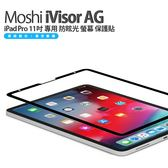 Moshi iVisor AG iPad Pro 11 吋 專用 防眩光 螢幕 保護貼 2018 2019