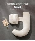 孕婦枕頭側睡枕側臥靠枕孕u型 多功能托腹神器