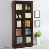 YoStyle 幸福2.7尺雙門書櫃 置物櫃 收納櫃 展示櫃 專人配送