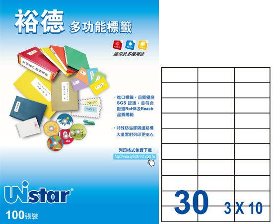 【裕德 Unistar 電腦標籤】US4456 電腦列印標籤紙/三用標籤/30格 (100張/盒)
