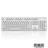 打字機械鍵盤圓形復古鍵帽