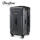 Flexflow 太空灰 29型 特務箱...