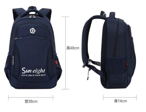 衣童趣♥青少年 國中生雙肩後背包 休閒量容量 旅行包 外出後背包 三色可選
