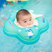 嬰兒游泳圈新生兒寶寶脖圈雙氣囊防後仰頸圈 適0-12個月 韓語空間