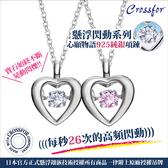 925純銀項鍊-Dancing Stone 懸浮閃動系列-心願物語925純銀項鍊 【日本 Crossfor正式官方授權】